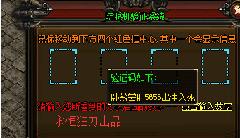 GEE四个框GEE图片数字1210