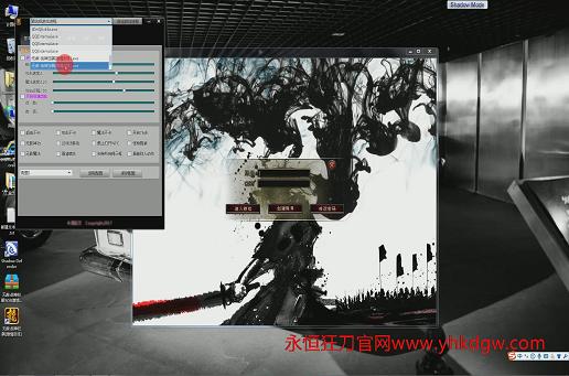 永恒狂刀过M9登录器视频教程