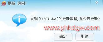 永恒狂刀YXBOX云更新