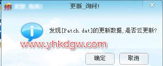 永恒狂刀Patch云更新