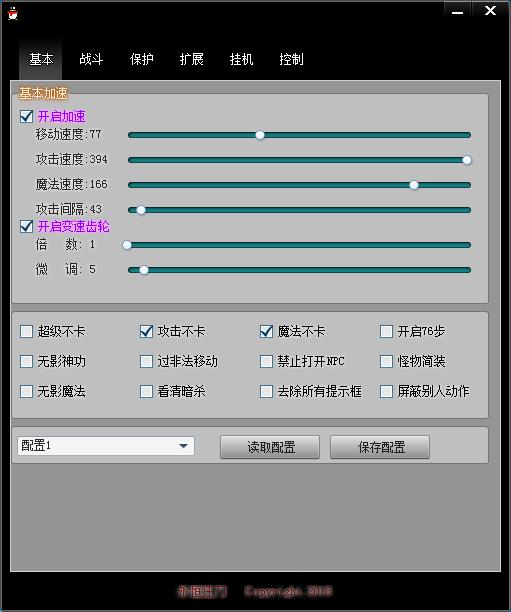 1.80(热血战神)蓝字服调法