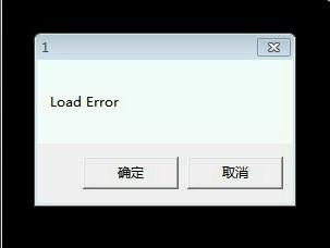 提示load Error解决方法