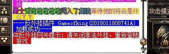GOM登录器GK插件分辨图