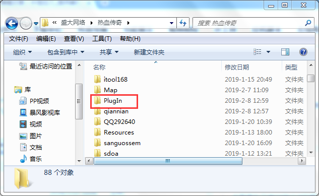 最新GOM闪退解决办法PlugIn文件夹