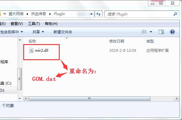 最新GOM闪退解决办法文件更名为GOM.dat