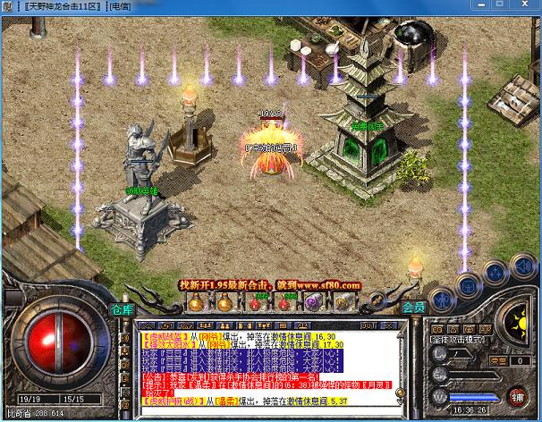 永恒狂刀_5.52版本增加接口取自定义按钮标题(1)