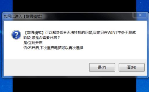 永恒狂刀_5.77优化云更新策略修复C版蓝屏问题
