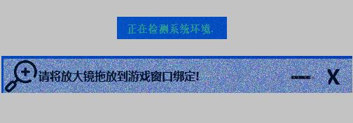 永恒狂刀_5.78解决部分win10用户无法使用的BUG问题